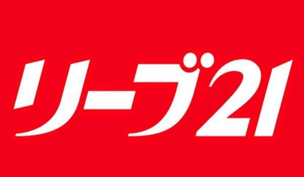 株式会社 毛髪クリニックリーブ21